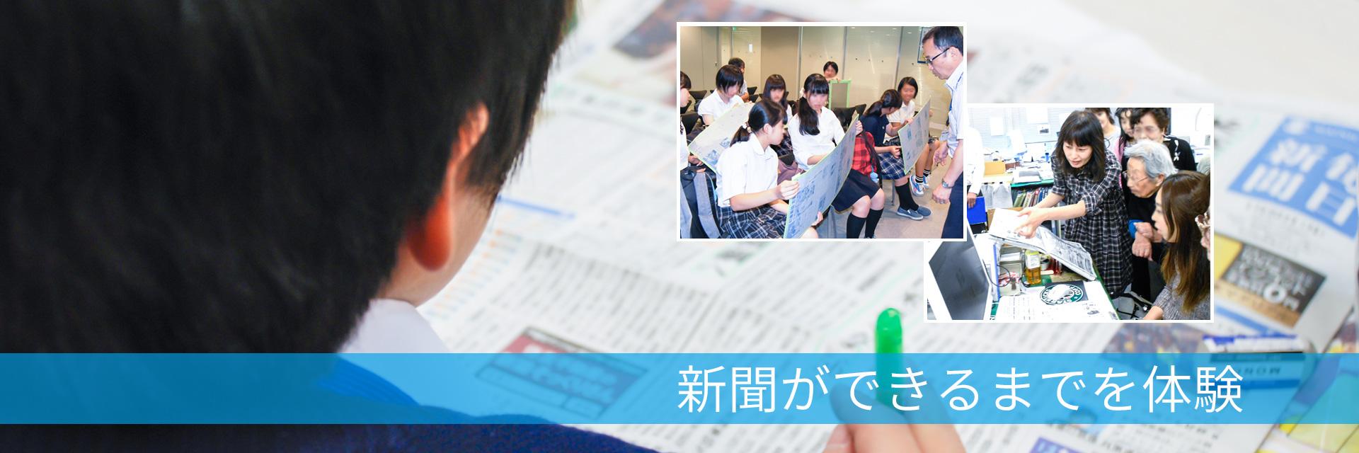 会社見学大阪