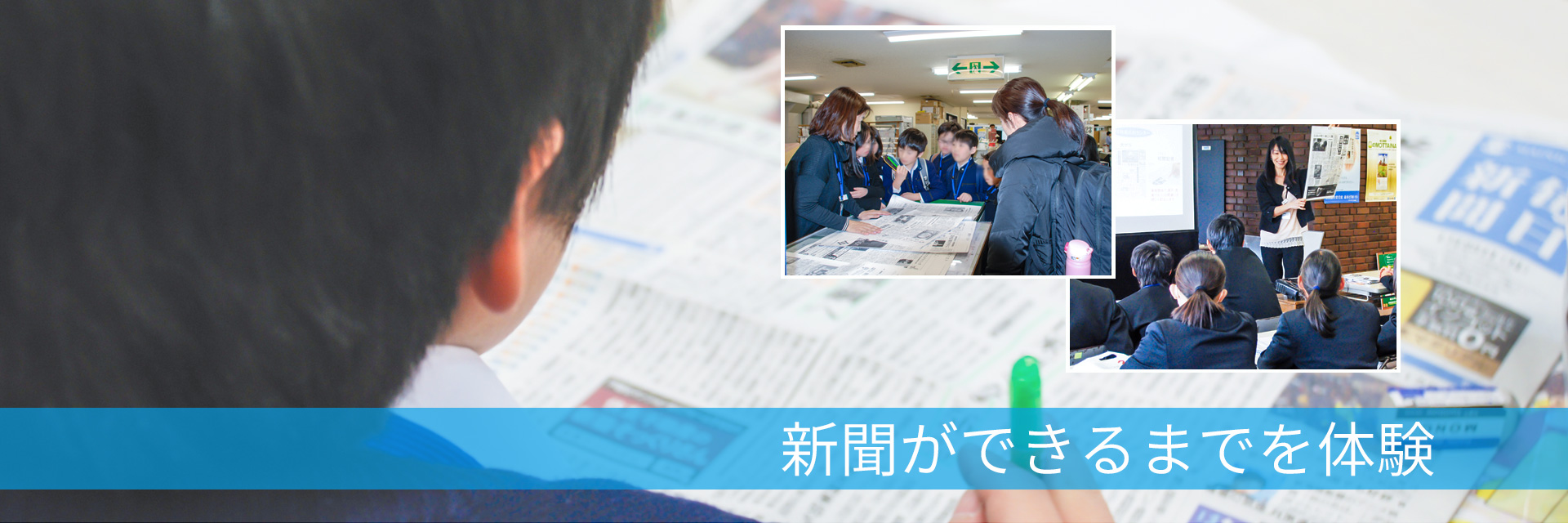 会社見学東京