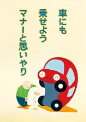 香川県立高松工芸高1年 池田愛里