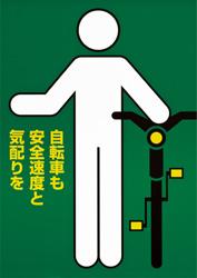 福岡市中央区、グラフィックデザイナー 野中勝二