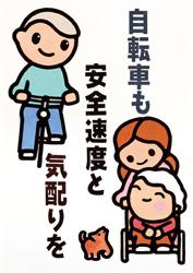 山形市、グラフィックデザイナー 松岡英男