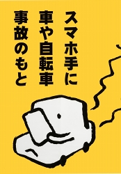 兵庫県宍粟市 デザイナー 小柴雅樹