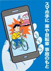 岐阜市 グラフィックデザイン 小栗光雄