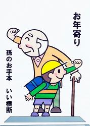 佐賀市 中学教諭 井上信宏