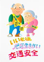 香川県 グラフィックデザイナー 新田憲明