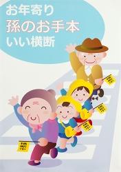 香川県東かがわ市 グラフィックデザイナー 新田憲明