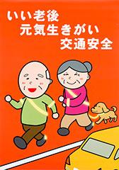 岐阜県 岐阜総合学園高校3年 後藤光一