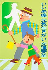 大阪府 イラストレーター 恒松祥介