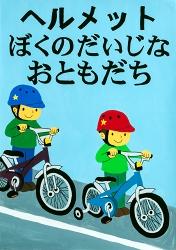 兵庫県加古川市立 神吉中学校1年 福岡沙弥乃