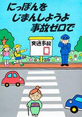さいたま市 大成中学校1年 牟田美都