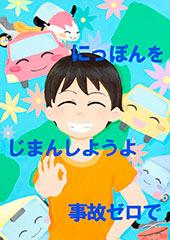 宮崎県 富田中学校2年 渡慶次壱加