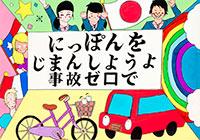 神戸市 渚中学校2年 大谷美空