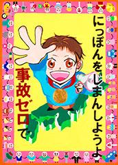 福岡県 須恵東中学校2年 平川紗彩