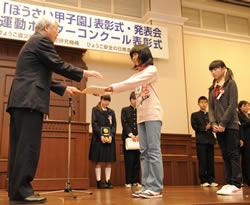 糸魚川市立根知小学校の児童たち