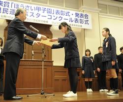 小松島市坂野小学校の生徒たち