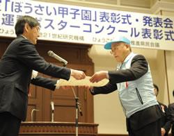 高松市立太田南小地域安全チーム「STみなみ」のメンバー