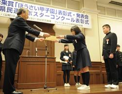 徳島市津田中学校の生徒たち