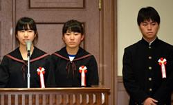 グランプリを受賞し、発表する和歌 山県田辺市立新庄中の生徒たち