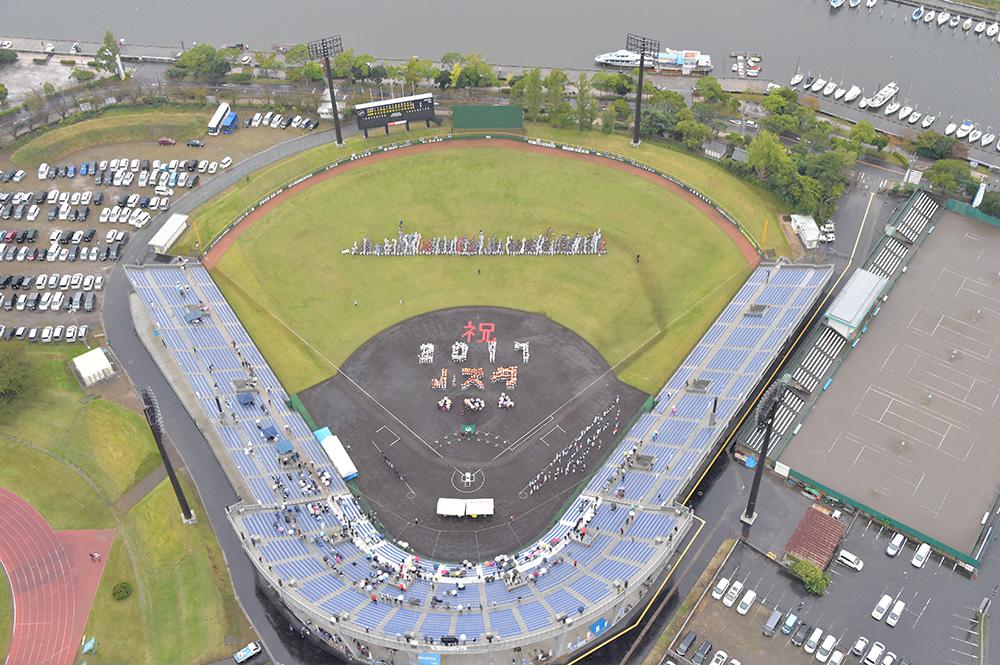 第28回土浦市長杯争奪少年軟式野球大会の開会式(1)