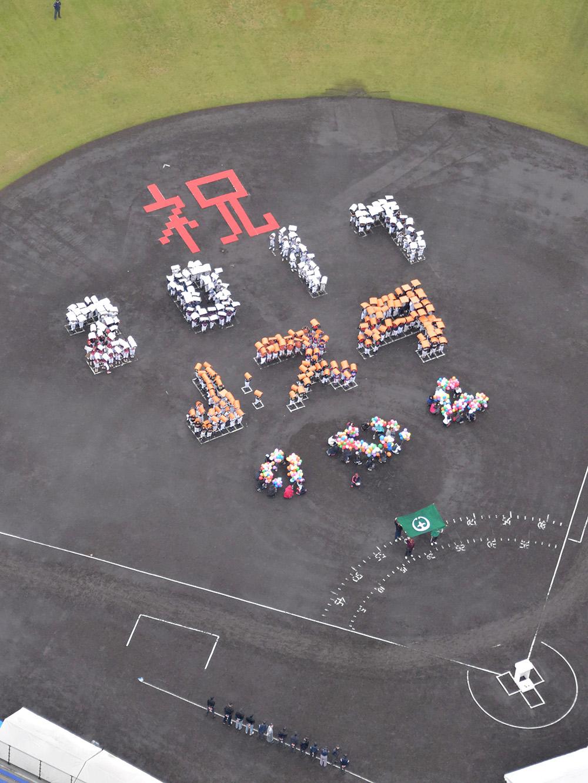 第28回土浦市長杯争奪少年軟式野球大会の開会式(2)