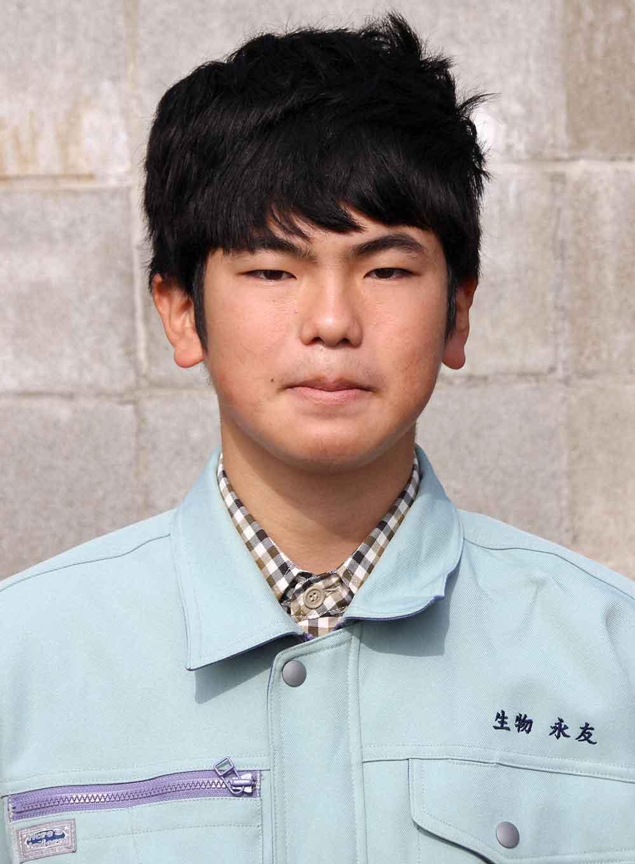 永友翔さん