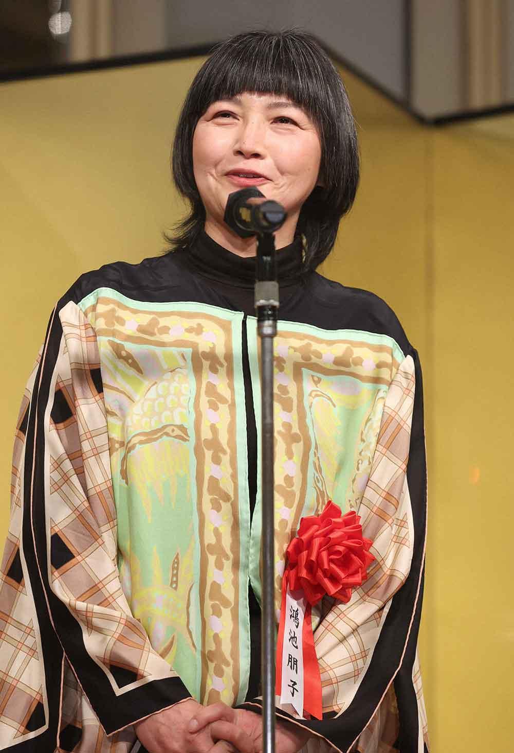 鴻池 朋子さん