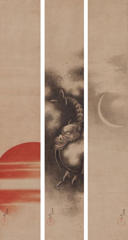 葛飾北斎「日 龍 月」 寛政12~文化5年(1800-08) 紙本着色三幅対