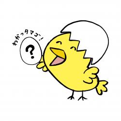 なるほどヒヨコ わかっタマゴ!01