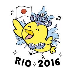 リオ2016なるほドリ「青」