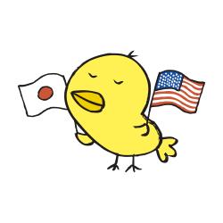 日米なるほドリ