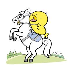 なるほドリと馬