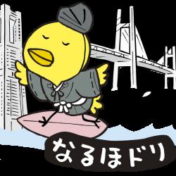 神奈川なるほドリ