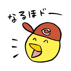広島カープなるほドリ