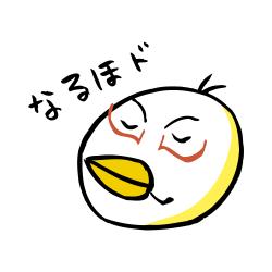 歌舞伎なるほドリ「納得」