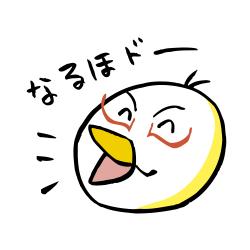 歌舞伎なるほドリ「笑顔」