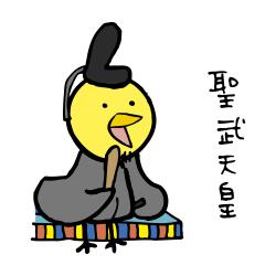 聖武天皇なるほドリ
