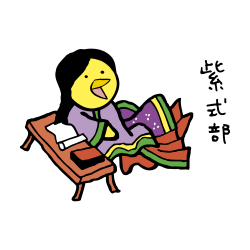 紫式部なるほドリ