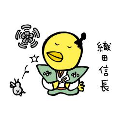 織田信長なるほドリ