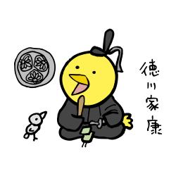 徳川家康なるほドリ