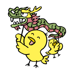 青森正月なるほドリ「竜の舞」
