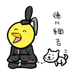 徳川綱吉なるほドリ