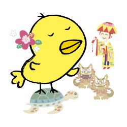 沖縄なるほドリ