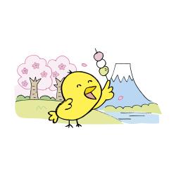 サクラなるほドリ「花より団子」